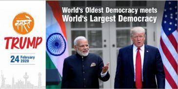 trump visit to India